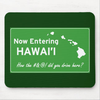 Hawaii Mouse Pads
