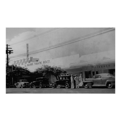 Hawaii - View of the Waikiki Theater Block Print