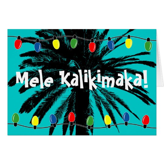 Hawaiian Christmas cards | Mele Kalikimaka!