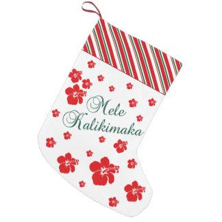 Hawaiian Christmas   Mele Kialikimaka