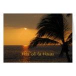 Hawaiian Happy Birthday Tropical Sunset Greeting Card