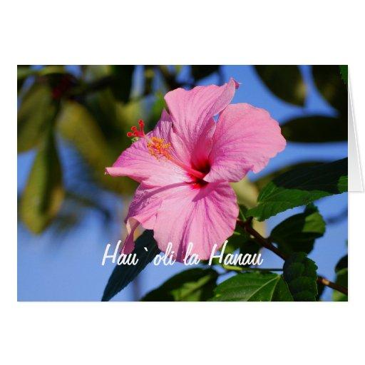 Hawaiian Happy Birthday Very Pink Hibiscus Card