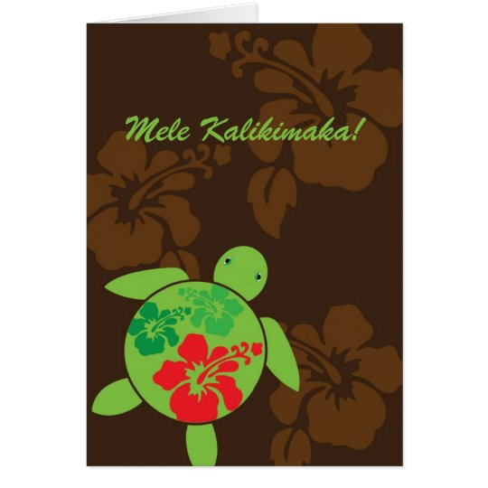 Hawaiian Hibiscus Happy Honu Folded Christmas Card
