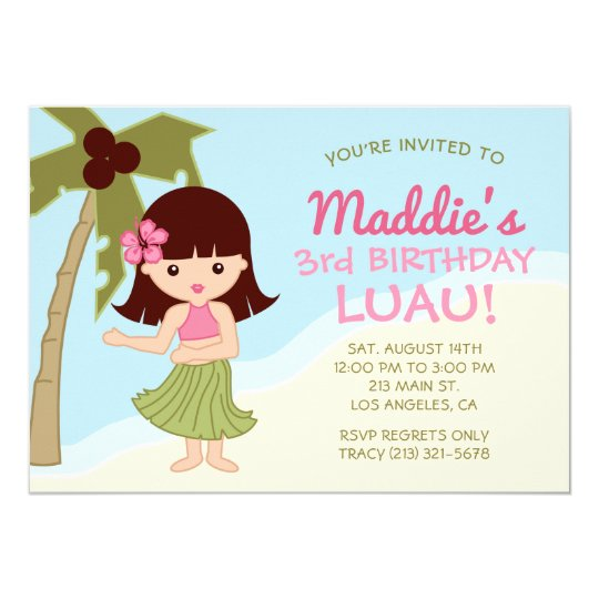 Hawaiian Luau Hula Girl Birthday Party Invitation