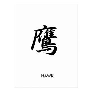 Hawk - Taka Post Cards