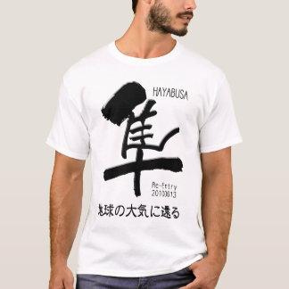 HAYABUSA Re-Entry T-Shirt