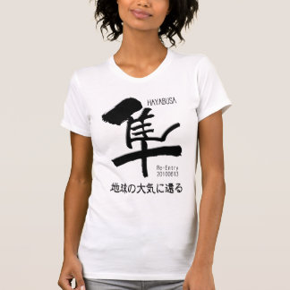 HAYABUSA Re-Entry Shirt