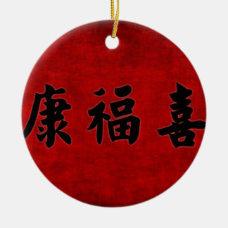 Health Wealth and Harmony Blessing in Chinese Christmas Ornament