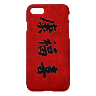 Health Wealth and Harmony Blessing in Chinese iPhone 7 Case