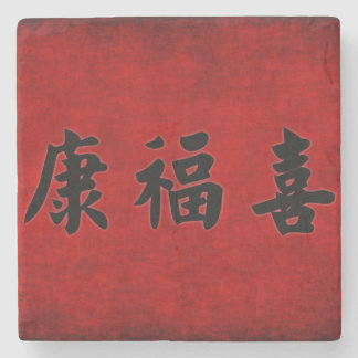 Health Wealth and Harmony Blessing in Chinese Stone Coaster