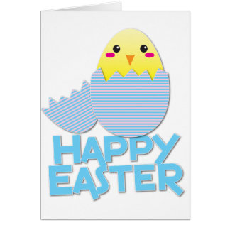 heappy easter super cute chick greeting card