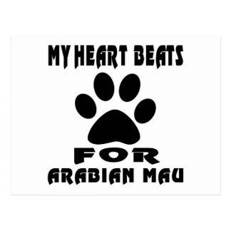 Heart Beat For ARABIAN MAU Postcard