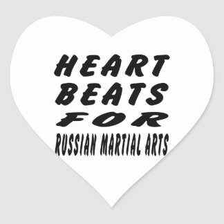 Heart Beats For Russian Martial Arts Stickers