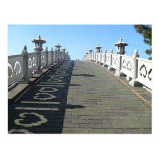 Heart Bridge, Jeju Island Postcard