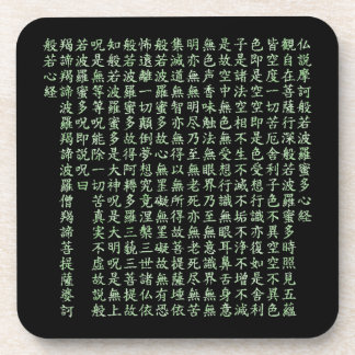 Heart Sutra (般若心経) ドリンクコースター