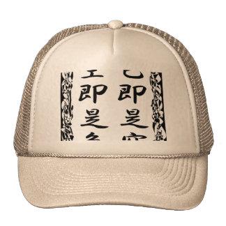 Heart Sutra Mesh Hats
