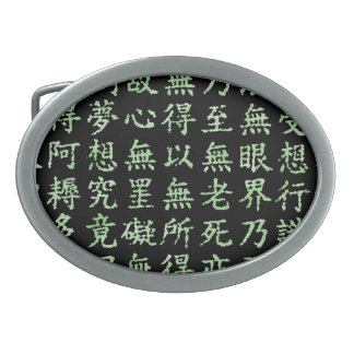 Heart Sutra (carrying it is young the heart sutra) Belt Buckle