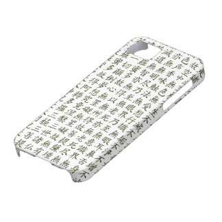 Heart Sutra (carrying it is young the heart sutra) iPhone 5 Cover