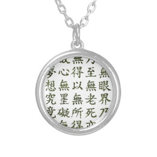 Heart Sutra carrying it is young the heart sutra Custom Necklace