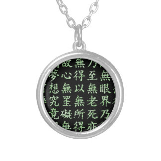 Heart Sutra carrying it is young the heart sutra Jewelry