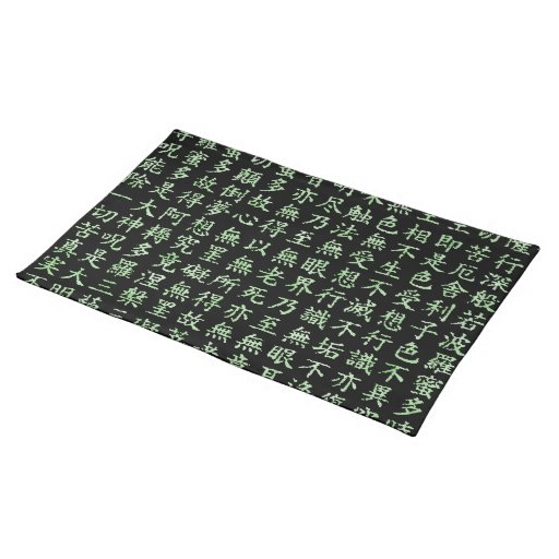 Heart Sutra (carrying it is young the heart sutra) Place Mats