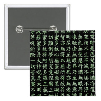 Heart Sutra (carrying young heart sutra) Button