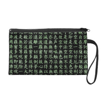 Heart Sutra (carrying young heart sutra) Wristlet Clutch