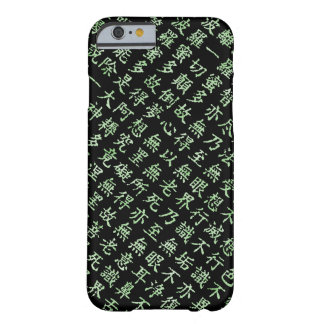 Heart Sutra (carrying young heart sutra) Barely There iPhone 6 Case