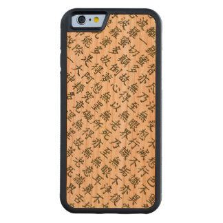 Heart Sutra (carrying young heart sutra) Carved® Cherry iPhone 6 Bumper