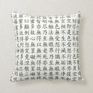Heart Sutra (carrying young heart sutra) Cushion