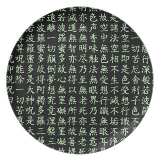 Heart Sutra (carrying young heart sutra) Dinner Plate