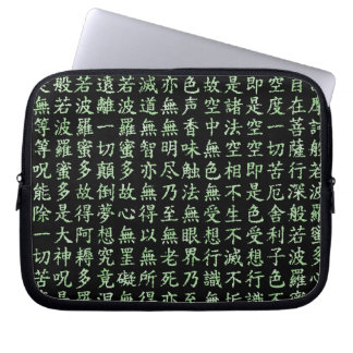 Heart Sutra (carrying young heart sutra) Laptop Sleeves