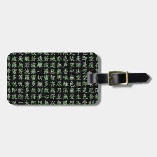 Heart Sutra (carrying young heart sutra) Travel Bag Tag