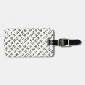 Heart Sutra (carrying young heart sutra) Bag Tags