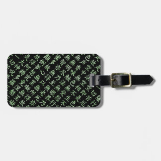 Heart Sutra (carrying young heart sutra) Luggage Tag