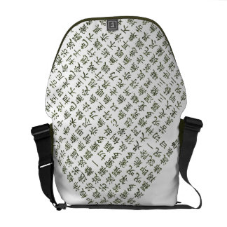 Heart Sutra (carrying young heart sutra) Messenger Bag