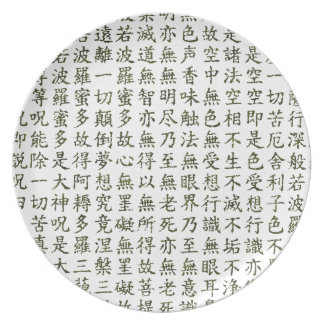 Heart Sutra (carrying young heart sutra) Party Plates