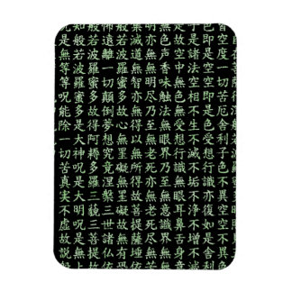 Heart Sutra (carrying young heart sutra) Rectangular Magnets