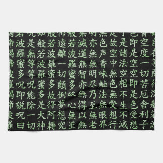 Heart Sutra (carrying young heart sutra) Hand Towel