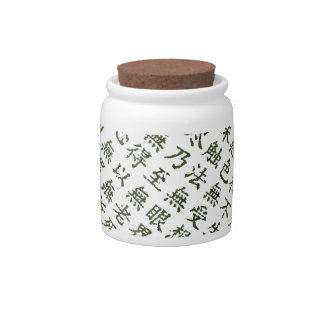 Heart Sutra Candy Jars
