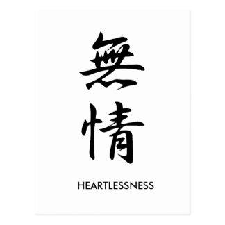 Heartlessness - Mujou Post Card