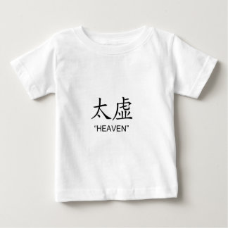 """Heaven"" Chinese gifts and products Baby T-Shirt"