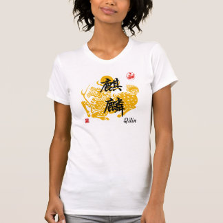 Heavenly Creature - Qilin T-Shirt