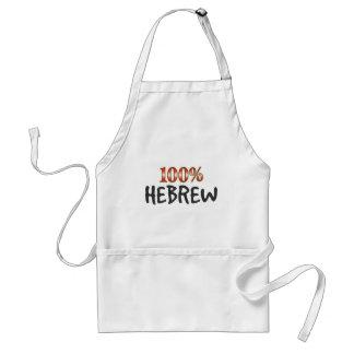 Hebrew 100 Percent Apron