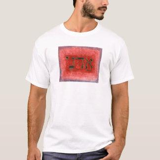 HEBREW Adonai Lord T-Shirt