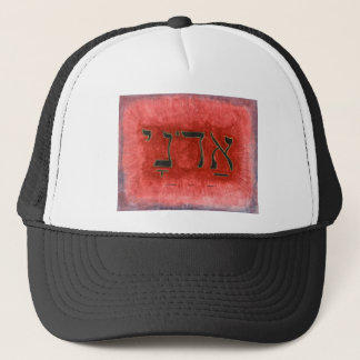 HEBREW Adonai Lord Trucker Hat