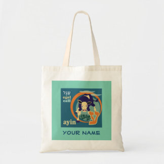 Hebrew Aleph Bet Tote Bag