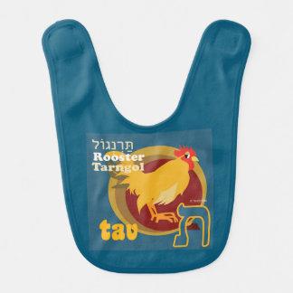 Hebrew Alephbet Baby Bib