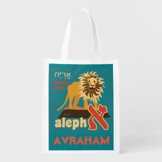 Hebrew Alephbet ReUsable Grocery Tote-Add Name