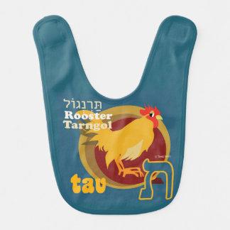 Hebrew Alphabet Baby Bib-Tav Baby Bibs